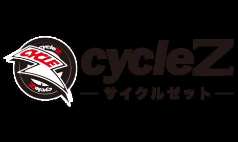 9月19・20日『BOMA』NEWモデル試乗会を開催します!!