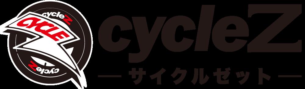 CycleZ(サイクルゼット)岡山駅すぐのロードバイク・スポーツ自転車屋さん
