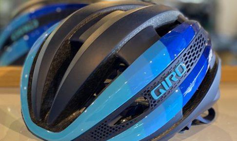 【フリー】GIRO (ジロ) ■ SYNTHE MIPS AF ヘルメット アイスバーグ サイズM
